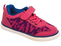Кроссовки для девочек, фуксия, Lapsi (Arial) (32)