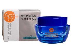 Питательный ночной крем с коллагеном, 50 мл, MonPlatin