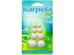 Универсальные контейнеры Karpela Cont с круглыми отверстиями 4 штуки белые