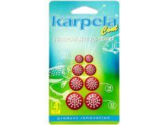 Универсальные контейнеры Karpela Cont с круглыми отверстиями 4 штуки красные