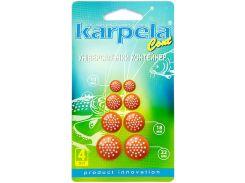 Универсальные контейнеры Karpela Cont с круглыми отверстиями 4 штуки оранжевые