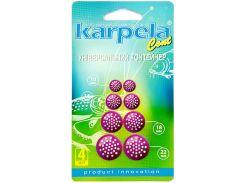 Универсальные контейнеры Karpela Cont с круглыми отверстиями 4 штуки фиолетовые