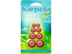 Универсальные контейнеры Karpela Cont с удлиненными отверстиями 4 штуки красные
