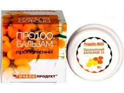 Бальзам прополисный Пчелопродукт Про100 15% 10 г (044)