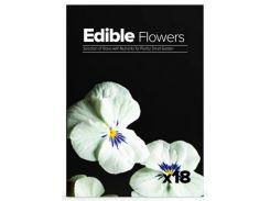 Набор Plantui Съедобные цветы 18 капсул (SE004)