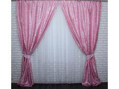 Шторы из ткани жаккард Вензель 476ш VR-Textil 2 шт. 1,5 × 2,8 м, розовые (2179)