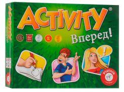 Activity (Активити) Вперед. Настольная игра, Piatnik