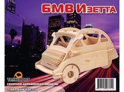 BMW Izetta, Мир деревянных игрушек