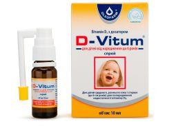 D-Vitum, суспензия 10 мл, Oleofarm витамин для младенцев (5904960012026)