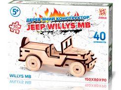 Jeep Willys MB, деревянный конструктор, Зирка