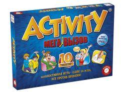 Активити Мега-вызов, настольная игра, Piatnik