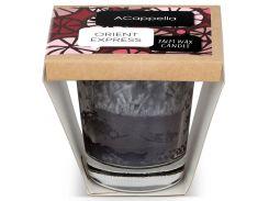 Ароматическая свеча Восточный экспресс, 100 гр., ACappella