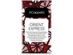 Ароматическое саше Восточный экспресс, 70 гр., ACappella
