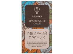 Ароматическое саше Имбирный пряник, 11 гр., Aromika