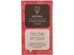 Ароматическое саше Лесные ягоды, 11 гр, Aromika