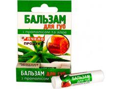 Бальзам для губ Пчелопродукт с прополисом и алоэ 10%, 5г (042)