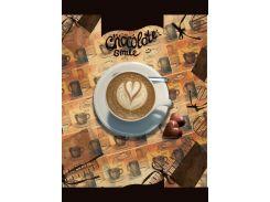 Блокнот Аркуш Кофе 17.0 × 23.0 см в линию 80 листов (1NB747)