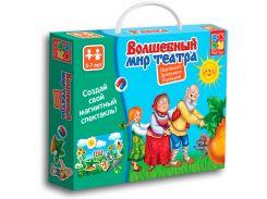 Волшебный мир театра Репка (русский язык), Vladi Toys