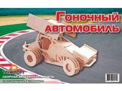 Гоночный автомобиль, Мир деревянных игрушек