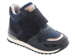 Детские кроссовки, синие, Lapsi (Arial) (26)