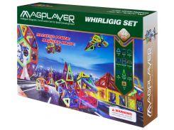 Детский магнитный конструктор 166 деталей, MagPlayer