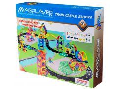 Детский магнитный конструктор 99 деталей, MagPlayer