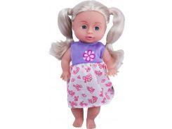 Джулия в сиреневом платье с набором одежды, кукла 21 см. Simba