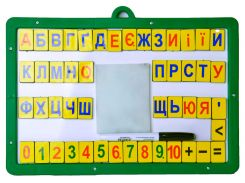 Доска магнитно-маркерная (маркер, буквы украинские, цифры), Умняшка