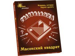 Игра Масонский квадрат для детей 7-14 лет (русский язык), Thinkers