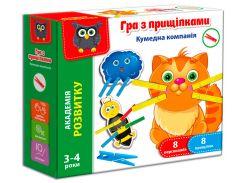 Игра с прищепками Смешная компания (укр.), Vladi Toys