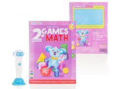 Интерактивная книга Koala Математика 2, Smart Koala