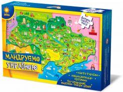Карта-пазл Путешествуем по Украине (+ книжка), Зирка