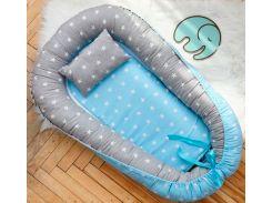 Кокон Добрый Сон маленький звезды 52 × 85 см серо-голубой (5-02/12)
