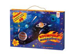 Космическое путешествие по Солнечной системе, пазл (17,2 × 12,2 мм), Зирка
