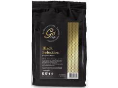 Кофе молотый Go Caffe Black Selection 0,25 кг (GoCaf_012)