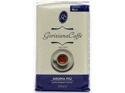 Кофе молотый Goriziana Сaffe Aroma Piu 0,25 кг (8003286000056)