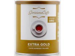 Кофе молотый Goriziana Сaffe Extra Gold 0,25 кг (8003286005563)