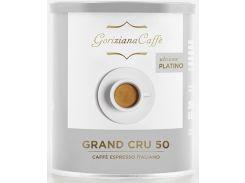 Кофе молотый Goriziana Сaffe Grand Cru 50 0,25 кг (8003286009226)