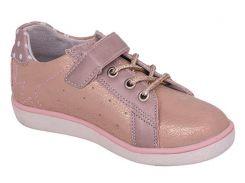 Кроссовки для девочек, золотистые (искуственная кожа), Lapsi (34)