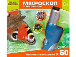 Микроскоп путешественника, (укр.упаковка), Easy Science