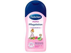 Молочко для ухода за кожей беременных и кормящих матерей (200 мл.), Bubchen