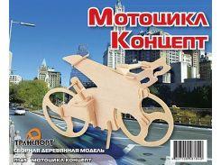 Мотоцикл-концепт, Мир деревянных игрушек