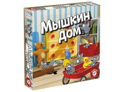 Мышкин дом, настольная игра, Piatnik