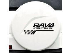 Наклейка на запаску Toyota Rav4 (440 × 170 × 0.15 мм), Grandmaster3d