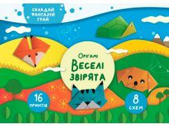 Оригами Веселые зверьки, Сова