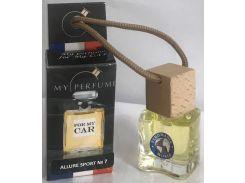 Освежитель воздуха универсальный парфюмированный Allure Sport, Feromania World