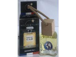 Освежитель воздуха универсальный парфюмированный Sauvage, Feromania World