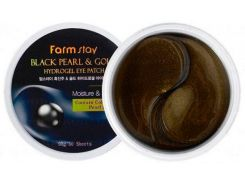 Патчи Farm stay гидрогелевые с золотом и экстрактом черного жемчуга 60 шт (NF-00001322)