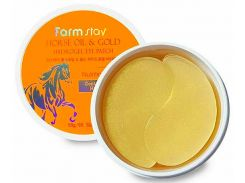 Патчи Farm stay гидрогелевые с конским жиром и золотом 60 шт (NF-00001321)