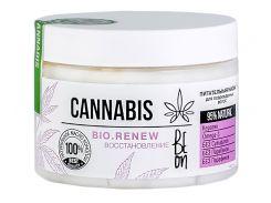Питательная маска Восстановление для поврежденных волос, 350 мл, Beon Cannabis